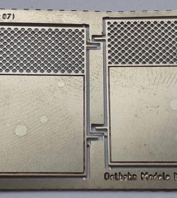 AH0-44 Brama wjazdowa wzór 6 H0