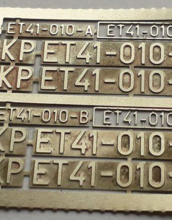 DH0-51 Tabliczki ET41