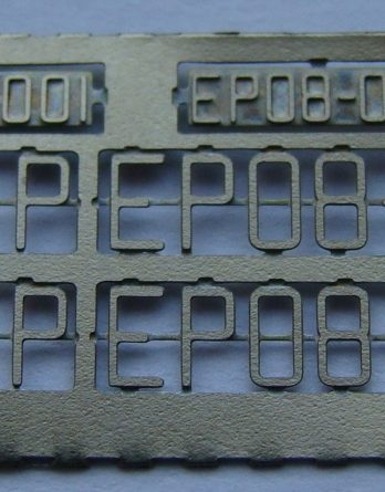 DH0-78 Tabliczki EP08